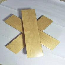 枫桦木地板优游注册平台实木地板室内篮球馆耐磨地板木地板厂优游注册平台图片