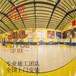 籃球館進口楓木隔音耐磨地板柞木地板運動實木地板定制