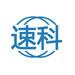 济南ISO9001认证时间,济南质?#21051;?#31995;认证济南ISO9000认证中心,济南ISO体系认证