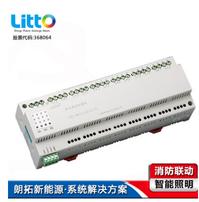4路智能家居,家居開關控制器,時間溫度控制器,智能照明繼電器控制圖片