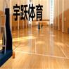 枫木运动木地板性能——篮球场木地板