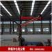 商家批量制作壁掛式吸氣臂供應吉林各小型汽車制造廠