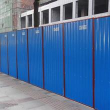 彩鋼板圍擋成本、彩鋼板圍擋成本廠家、彩鋼板圍擋成本生產廠家圖片