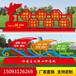 社会主义核心价值观标语党建党旗标识雕塑户外宣传栏景观牌广告栏