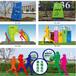 体育主题公园健康步道标识牌户外跑步牌运动人物造型牌广告导向牌