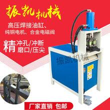 H1-R100-380V-5.5KW液压冲孔机高速冲床45度切角机图片
