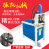 H1-R100-380V-5.5KW液压冲孔机高速冲床45度切角机