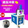 振凯机械ZK1-R125-380V-7.5KW液压冲断机楼梯扶手磨口机