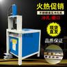 振凯机械厂家直销比台钻快百倍的不锈钢液压打孔机锌钢护栏坡口机