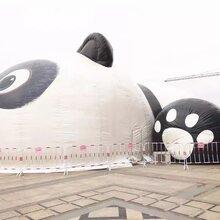 欢乐熊猫岛乐园出租充气熊猫岛乐园租赁