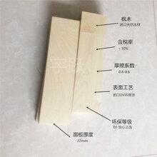 体育运动木地板实木运动地板价格图片