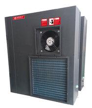 一体化机柜空调数据中心空调机房空调服务器空调