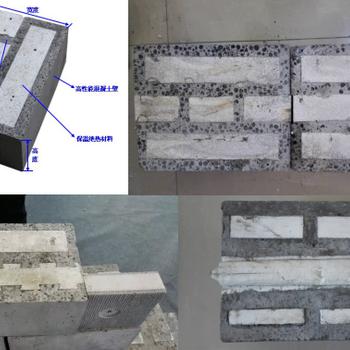 山西大力推广外墙保温一体化技术生产设备厂家