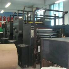 北人2787轮转印刷机二手轮转印刷机图片