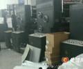 二手高斯2+2书刊印刷轮转印刷机
