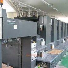 海德堡八色轮转印刷机海德堡4890轮转机价格图片