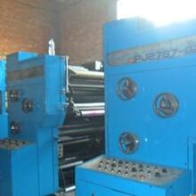 二手轮转印刷机,北人轮转印刷机厂家介绍图片
