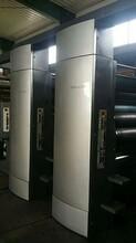 商业轮转印刷机商业轮转印刷机价格图片