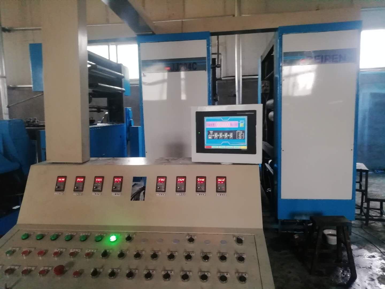 北人JJ204C高速轮转印刷机