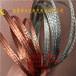 防水防锈T2铜辫子屏蔽网