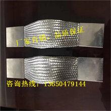 優質銅導電帶加工鍍錫疊加銅軟連接接地帶