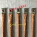 16平方電纜傳輸電線T2紫銅編織線TJR銅絞線軟連接