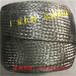 22mm304不銹鋼銅編織網管鋼絲避震網管道不銹鋼編織線