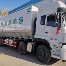东风天龙前四后八44立方饲料车-天龙15吨料罐一体车厂家-兴农达散装料罐车价格