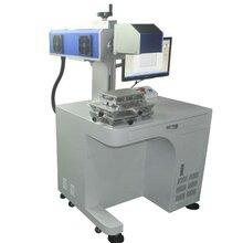 金屬激光打標機HE-30G