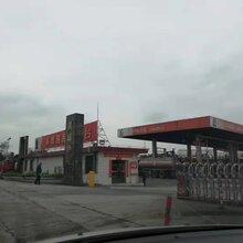 韶关柴油重油低价批发,最新价格、保证质量、准时送到图片
