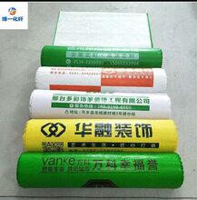 河南地面保护膜厂家的PVC保护膜和编织布保护膜哪种保护效果好图片
