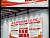 荊州文化墻、墻體廣告設計制作,承接戶外廣告