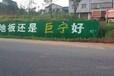 荊州江陵戶外墻體廣告設計制作,承接戶外廣告
