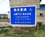 荊州市鄉鎮戶外廣告專業設計制作等,承接戶外廣告業務