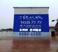 荊州市江陵縣廣告設計制作,承接一切廣告業務