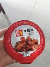 碗装红烧肉包装封口机梅菜扣肉封碗真空包装机图片