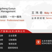 转让文化传播公司流程,转让北京文化传播公司