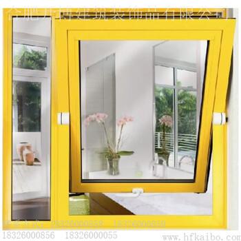 电动中悬窗直接厂家电动中悬窗批发价格电动中悬窗知识-工程造价