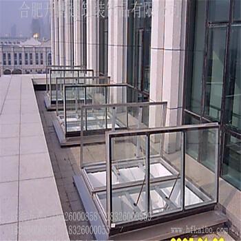安徽智能天窗,电动窗,电动天窗,屋顶天窗价格,电动排烟窗,平移天窗厂家