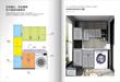 廠家直銷批發全鋁家具定做陽臺柜浴室柜衣柜