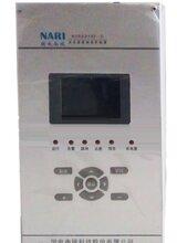 国电南瑞NSR691RF-D变压器差动?;?><p class=