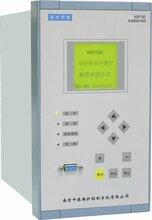 南京国电南瑞微机?;SP320辅助装置