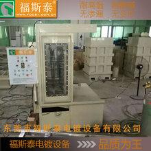 潛江金屬腐蝕機廠家非標定制標示標牌蝕刻機低價促銷