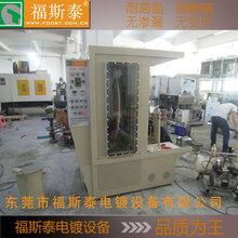 昌都标示标牌蚀刻机厂家制作钢网蚀刻机哪家专业图片