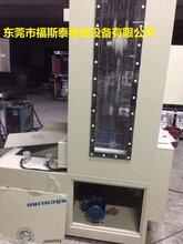 吉林五金镂空蚀刻机厂家型号齐全设计生产立式蚀刻机怎么做图片