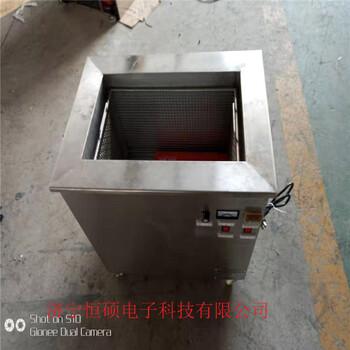 超聲波清洗機HSCX5000W液壓件超聲波清洗機分標定制