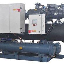 山东金光集团制冷主机水源热泵螺杆机组图片