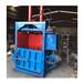 太原海绵纤维打包机自动立式液压打包机