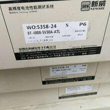 新威二手锂电池5V20A8通道电池组老化分容测试仪