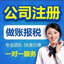 注册上海公司_全程代办-上海注册公司_网络咨询享优惠
